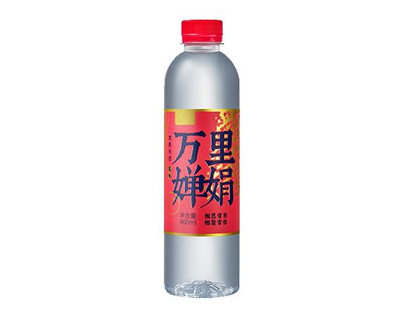 贵州企业定制水