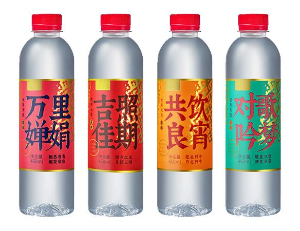 贵州矿泉水定制的专业公司,定制瓶装水