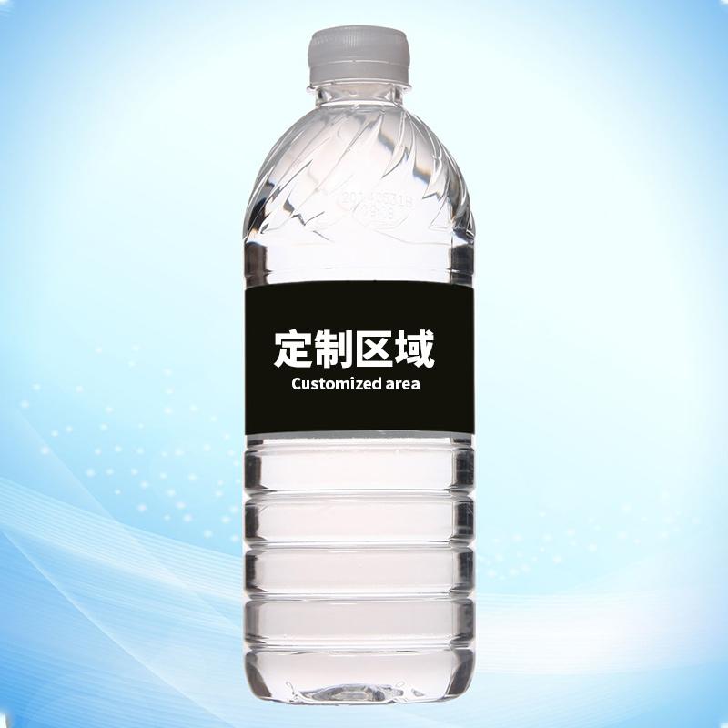 550ML/350ML 定制瓶装水